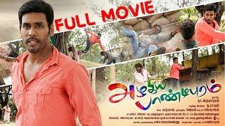 Download Azhagiya Pandipuram Tamil Full Movie Video