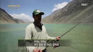 Download 세계테마기행 - 하늘 길을 오르다, K2 1부- 카라코람이 품은 정원, 스카르두 #001 Video