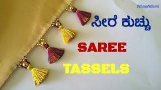 Download Matte Pearls Saree Kuchu/ಸೀರೆ ಕುಚ್ಚು/Design#55 Video
