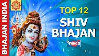 Download Top 12 Morning Shiv Bhajans By Anup Jalota, Sadhana Sargam, Mahendra Kapoor, Anuradha Poudwal Video