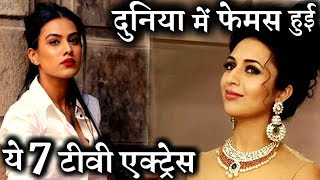 Download 7 TV Actress whose most searched on GOOGLE Video