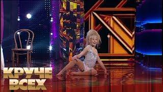 Download Настоящая леди танцпола Александра Пинькас   Круче всех! Video