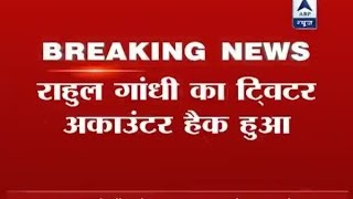 Download Top 24 Stories: Rahul Gandhi's Twitter account hacked Video