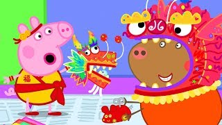 Download Peppa Pig Official Channel 🐲Peppa Pig Makes a Dragon to Celebrate Chinese New Year 🐲 Video