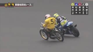 Download Wyścigi motocyklowe na torze owalnym w Japonii. SPORTY VS SUPERMOTO Video
