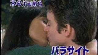 Download 木曜洋画劇場CM パラサイト Video