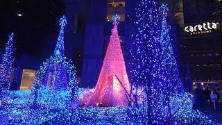 Download カレッタ汐留イルミネーション2016 Caretta Shiodome illuminations Video