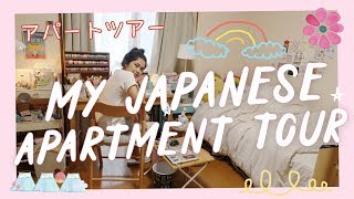 Download My Japanese Apartment Tour ( アパートツアー )   Rainbowholic 🌈 Video