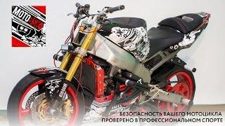 Download Обзор Стантбайка на базе Kawasaki zx6r 03 г. (636) Video