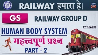 Download Human Body System | Part 2 | Important Questions | Railway 2018 | GS | Live at 7 PM Video