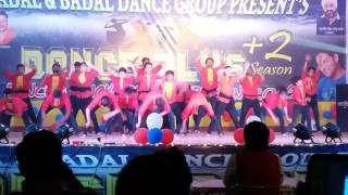 Download B&B v company front view Video
