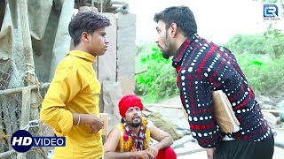 Download भोपाजी ब्याव करा देई   काका भतीजा की SUPERHIT कॉमेडी   Kaka Bhatija Comedy Part 7  Rajasthani Comedy Video