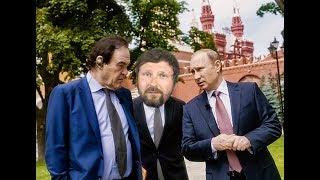 Download Стоун. Путин. Мое субъективное мнение Video