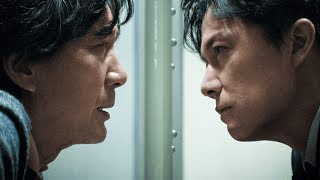 Download The Third Murder (2017) - Japanese Movie Review Video