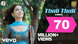 Download Paiya - Thuli Thuli Video | Karthi, Tamannah | Yuvan Shankar Raja Video