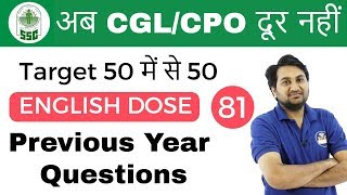 Download 5:00 PM ENGLISH DOSE by Harsh Sir  Previous Year Questions   अब CGL/CPO दूर नहीं   Day #81 Video