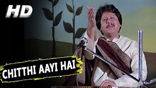 Download Chitthi Aayi Hai | Pankaj Udhas | Naam 1986 Songs | Sanjay Dutt, Nutan, Amrita Singh Video