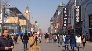 Download CHINA I Beijing I Street Scenes Video