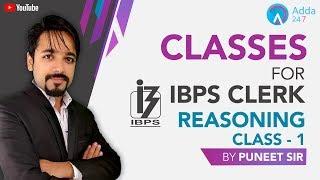 Download IBPS Clerk | Reasoning | Day-1 | Puneet sir | 5:15 PM Video