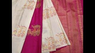 Download #1033 Designer Kanchi Pattu Sarees With Price For Each Saree Video