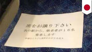 Download 「席をお譲り下さい」の置き紙で16人分の座席を占拠 仙台老人クラブ連合会が謝罪 - トモニュース Video