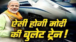 Download What travelling in Modi's 'bullet train' would mean? Video