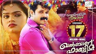 Download Nenjinullil Neeyanu | Malayalam Mappila Album | Kalbhanu Fathima | Thajudheen Video