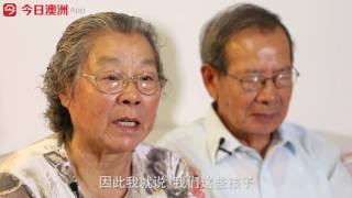 """Download """"林家惨案""""两位老人接受今日澳洲专访   Exclusive: Life after Lin family murders Video"""