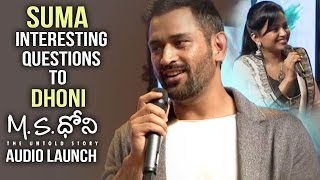 Download Anchor Suma Interesting Questions To Dhoni @ MS Dhoni Telugu Movie Audio Launch   TFPC Video