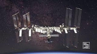 Download Космическая среда №208 от 31 октября 2018 Video