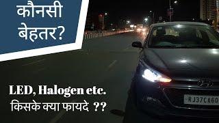 Download Halogen vs LEDs vs HID vs Laser Headlights | #AGBG Video