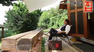 Download 건축탐구- 집 - 목수가 지은 집 #001 Video
