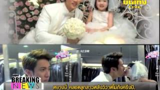 Download หยางมี่ คลอดลูกสาวหลังวิวาห์ไม่ถึงครึ่งปี Video