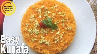 Download কুনাফা ।। কুনাফা চুলায় বেক করা ।। Kunafa Recipe ।। How To Make Arabian kunafa ।। Eid Special Recipe Video