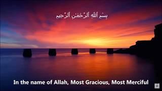 Download সূরা আল-কদর - বাংলা তাফসীর | Surah Al-Qadr - Bangla Tafseer Video