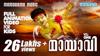 Download Mayavi 1 - The Animation movie from Balarama (Outside India viewers only) Video