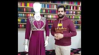 Download موديلات للخياط محمد الساعدي Video