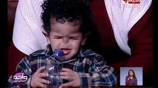 Download واحد من الناس - الطفل المعجزة   طفل يولد بلا أنف وبلا أعين وبلا أسنان ومريض بثقب بالقلب Video