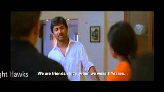 Download Yeto Vellipoyindhi Manasu Climax Scene Video