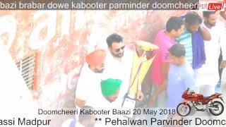 Download Doomcheeri Kabooter Baazi 20 May 2018 Video