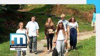 Download German Students Delegation Visits Wayanad   Mathrubhumi News Video