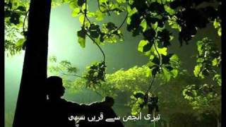 Download Meri Zindagi To Firaaq Hai - Peer e Kamil (S.A.W) - Ghazal - Urdu Hindi Poetry Shairy Video