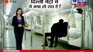Download Delhi Metro CCTV footage of Porn MMS - India News reporting Video