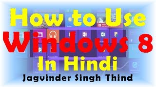 Download How to use Windows 8 - Video 6 Video