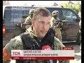 Download Українські військові продовжують блокувати Слов'янсь Video