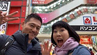 Download Akihabara livestream with Shinichi 😊 Video