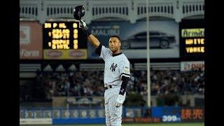 Download MLB Players Final At-bat of Career (HD) Video
