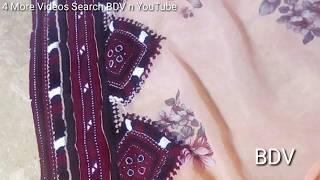 Download Balochi new doch 2018 mix Video