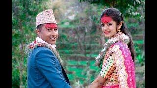 Download यस्ताे भव्य भयाे म्याग्दीका पत्रकारकाे बिहे। Nirmal Weds Asmita At Ghatan Myagdi. Video