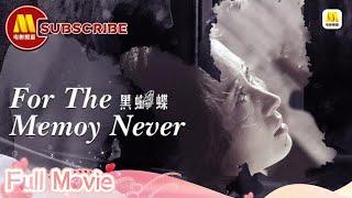 Download 【1080P Chi-Eng SUB】《黑蝴蝶》一场岁月的纪念 青春的误途与爱情婚姻的迷茫(刘敏涛/李砚 主演) Video
